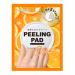 Цены на SUNSMILE Пилинг - диск для лица с экстрактом апельсина /  Peeling Pad 1 шт Пилинг - диск для лица с экстрактом апельсина Peeling Pad  -  абсолютно новая двухступенчатая система очищения кожи. Это осветляющий пилинг - диск,   который всего в два шага сделает твою кож