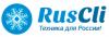 RusCli.ru