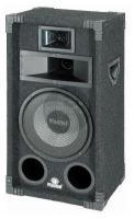 ���� Magnat Soundforce 1200