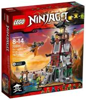 Фото LEGO Ninjago 70594 Осада маяка