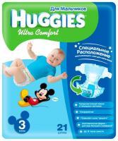Фото Huggies Ultra Comfort для мальчиков 3 (21 шт.)