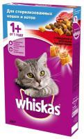 Фото Whiskas Подушечки для стерилизованных кошек с говядиной 0,35 кг