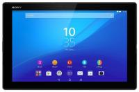 ���� Sony Xperia Z4 Tablet 32Gb LTE keyboard