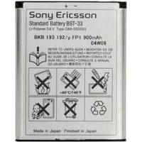 Фото Sony Ericsson BST-33