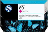 HP C4847A