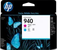 HP C4901A