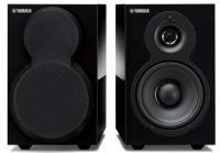 Yamaha NS-BP111