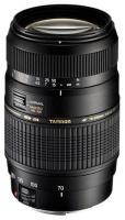 Tamron AF 70-300mm F/4.0-5.6 Di LD MACRO 1:2 Nikon F