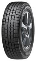 Dunlop Winter Maxx WM01 (225/50R17 98T)