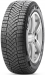 Цены на Pirelli Winter Ice Zero FR 215/ 65 R16 102T XL