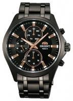 Orient UY00001B