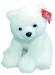"""Цены на Aurora Aurora 68 - 610 Аврора Медведь """" Обними меня""""  белый,   72 см Мягкая игрушка 68 - 610"""