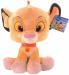 Цены на DISNEY Disney 900360 Дисней Симба 61 см Мягкая игрушка 900360