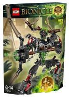 LEGO Bionicle 71310 Охотник Умарак