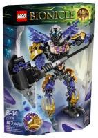 LEGO Bionicle 71309 Повелитель Земли Онуа