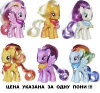 Hasbro My little Pony Пони с аксессуарами, в ассорт. (B0384)