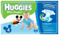 Huggies Ultra Comfort для мальчиков 4 (44 шт.)