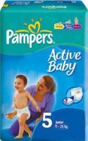 Pampers Active Baby Junior 5 (82 шт.)