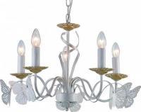 Arte Lamp A6114LM-5WG
