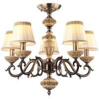 Arte Lamp A9575PL-5AB
