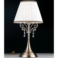 Arte Lamp A2079LT-1AB