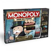 Фото Hasbro Монополия с банковскими карточками (B6677)