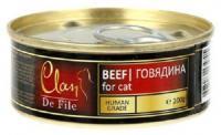 Clan De File с говядиной 100 г