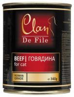 Clan De File с говядиной 340 г