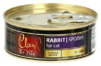 Clan De File с кроликом 100 г