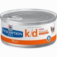 Hill's Prescription Diet Feline k/d 0,156 кг