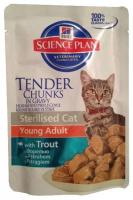 Hill's Science Plan Feline Young Adult Sterilised Cat Trout 0,85 кг