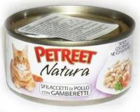 Petreet Natura Куриная грудка с креветками 70 г