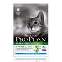 Pro Plan Sterilised с кроликом 3 кг