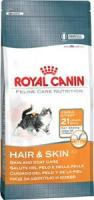 Royal Canin Hair&Skin 33 10 кг