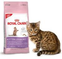 Royal Canin Kitten Sterilised 0,4 кг