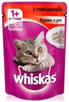 Whiskas Крем-суп с говядиной 85 г