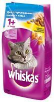Whiskas Подушечки для стерилизованных кошек с курицей 1,9 кг