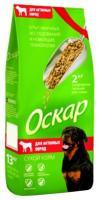 Оскар Сухой корм для активных собак 2 кг