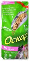 Оскар Сухой корм для щенков 13 кг