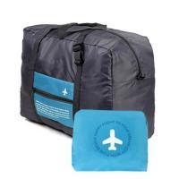 TaoBao Folding Bag