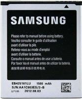Samsung EB425161LU
