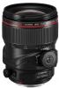 Фото Canon TS-E 50mm f/2.8L Macro